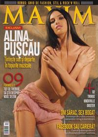 Alina Puscau