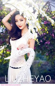 Huang Fu Lin