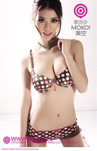 Lisa Li Sha Sha in a bikini