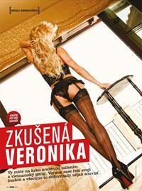 Pamela Anderson in lingerie - ass